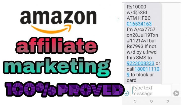 Amazon affiliate marketing full process payment proved - Amazon affiliate marketing full process payment proved